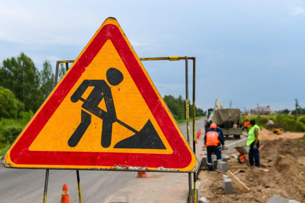 знак ремонт дороги работы
