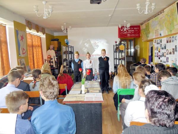 Екимовичский школьный музей