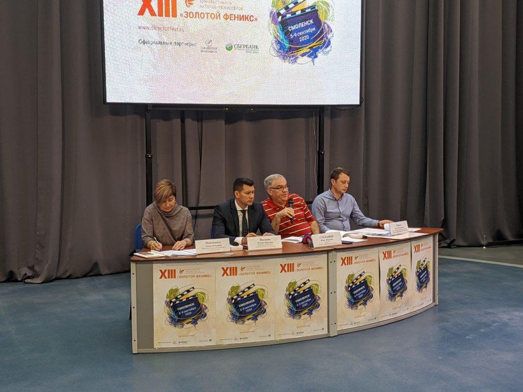 пресс-конференция перед XIII Золотым Фениксом, Максимчук, Ивушин, Степанов, Юрков_1