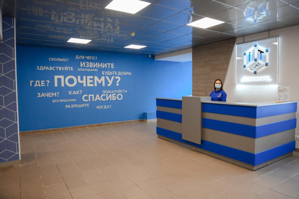 стена Центр цифрового образования