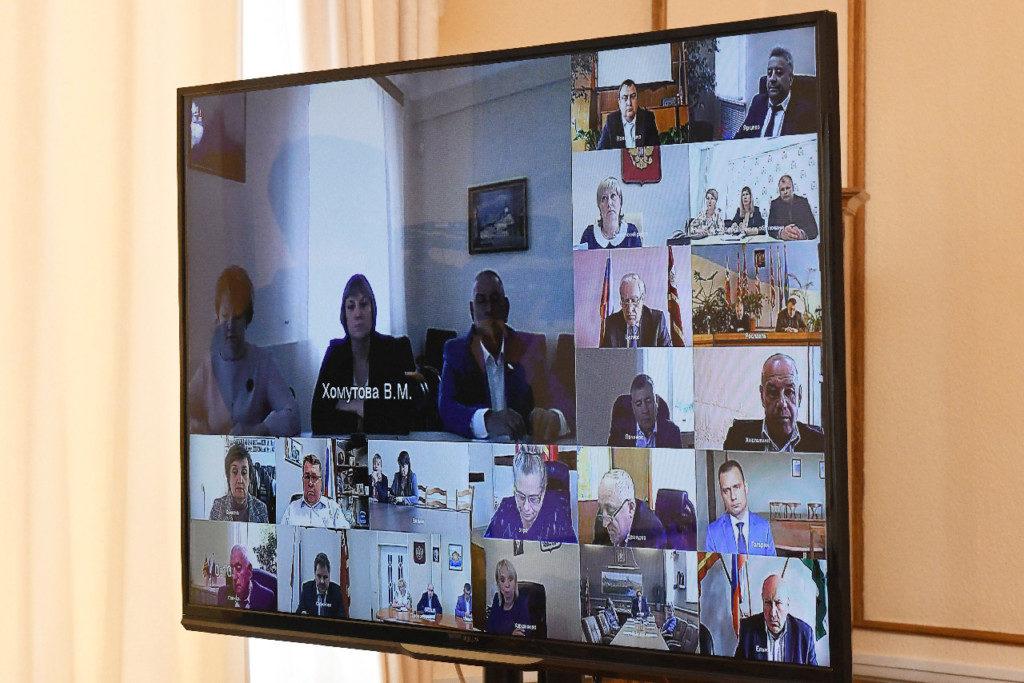 видеоконференцсвязь администрация смоленской области
