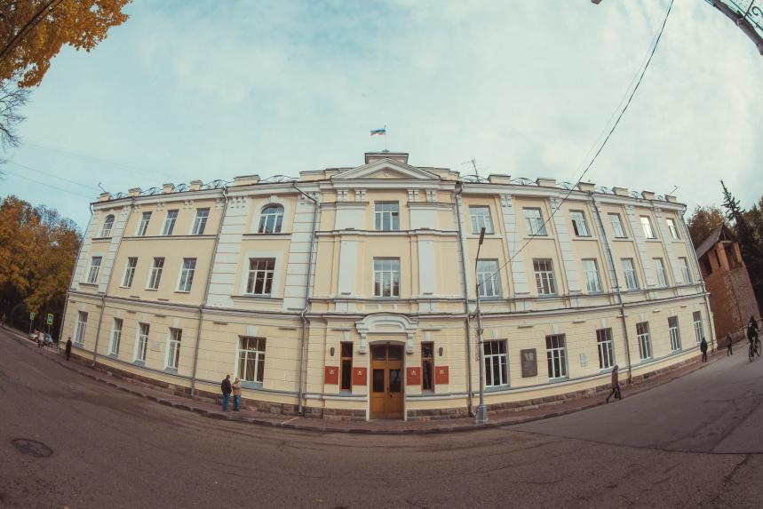 администрация города Смоленска мэрия