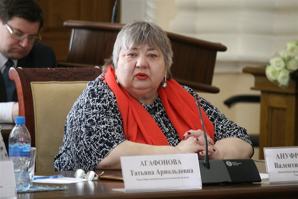 Ануфриенкова