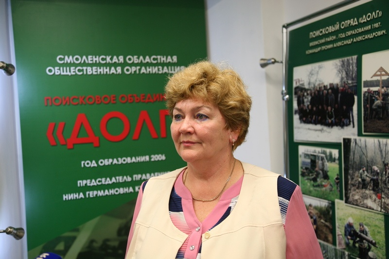 Ирина Оленьчева