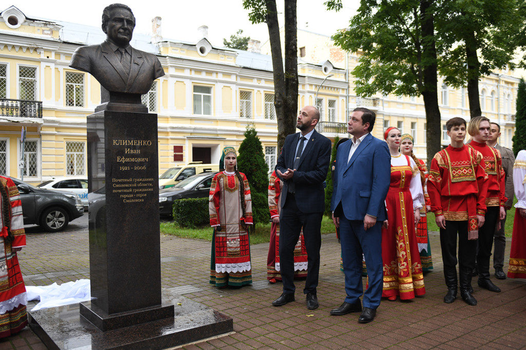 Клименко внук и Островский