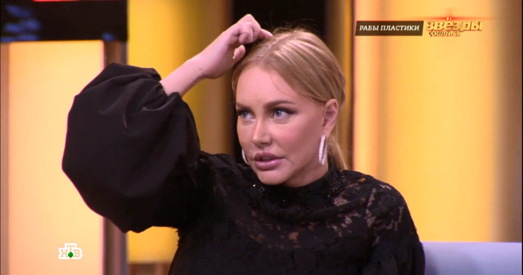 Маша Малиновская, эфир Звёзды сошлись, выпуск Рабы пластики