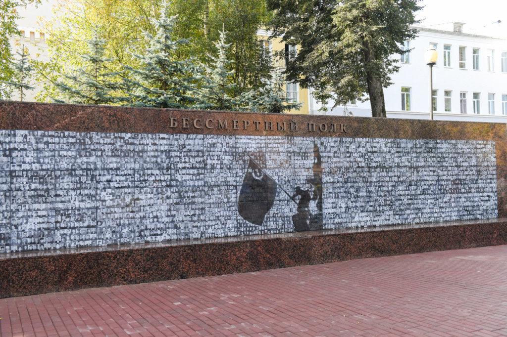 мемориальное панно Бессмертный полк, сквер Памяти героев (фото admin-smolensk.ru)