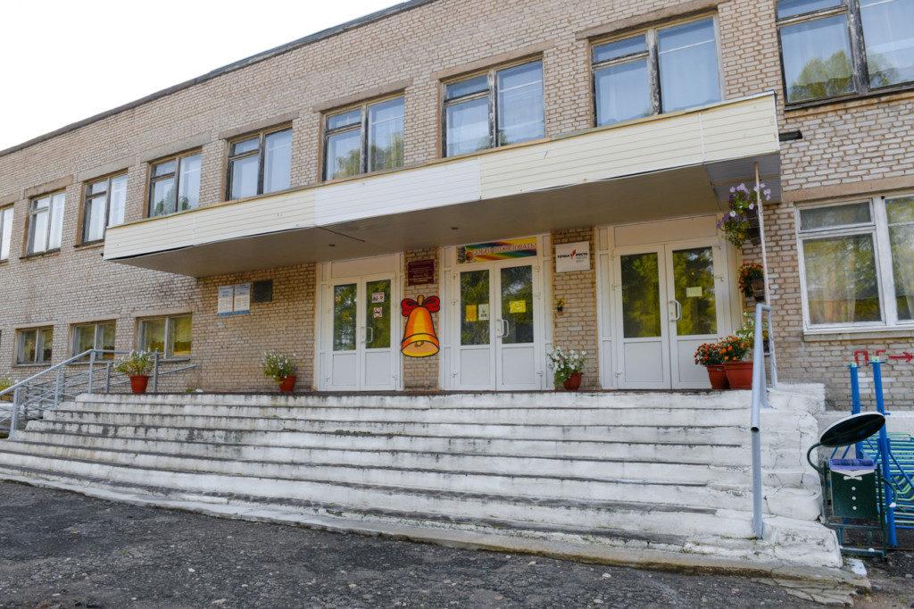 средняя школа №2 Ярцево