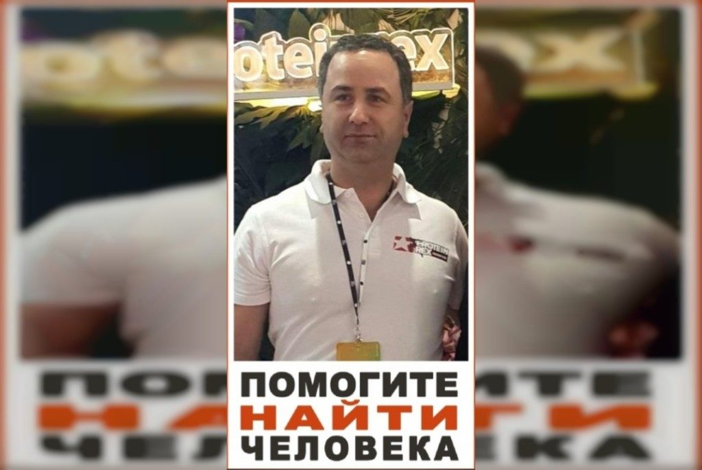 stanislav-georgiev