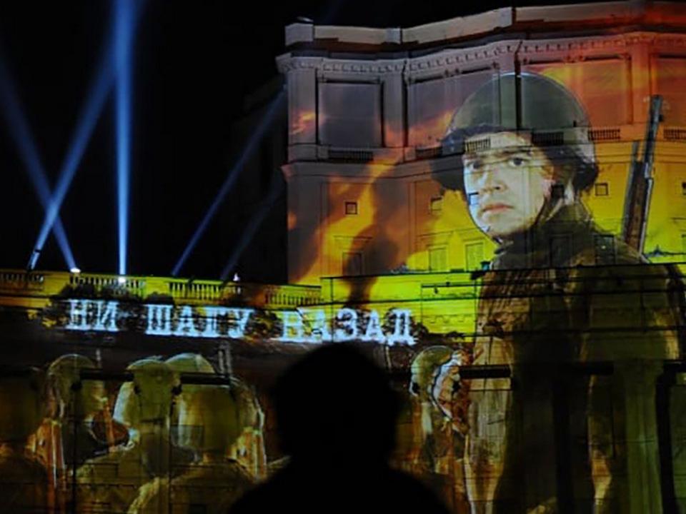световое шоу Борьба за победу (фото год2020.рф)