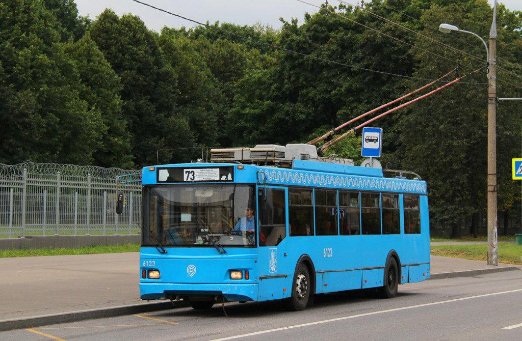 троллейбус ТролЗа, Москва (фото transphoto.ru)