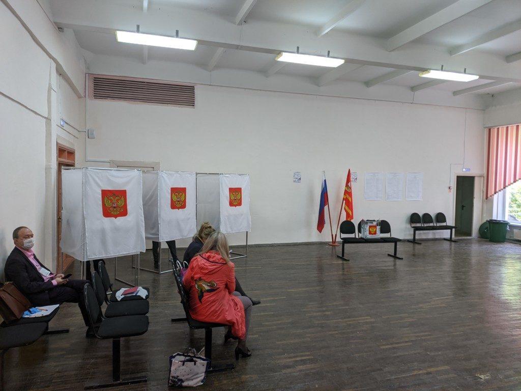 выборы 11.09.2020 в 11-й школе_2