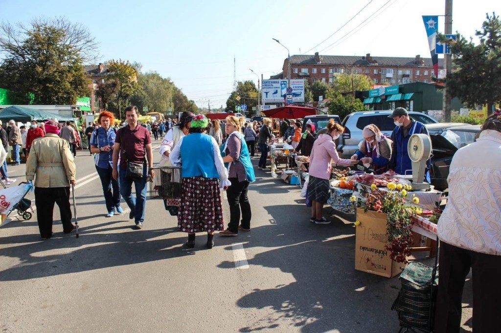 ярмарка День города Смоленска
