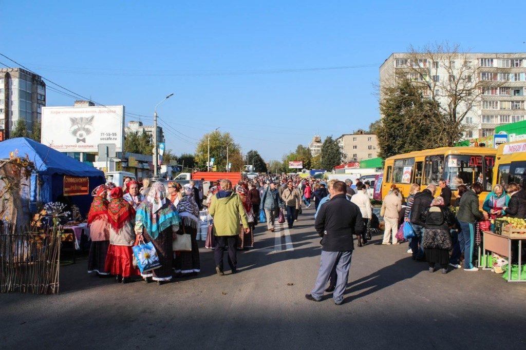 ярмарка Смоленск