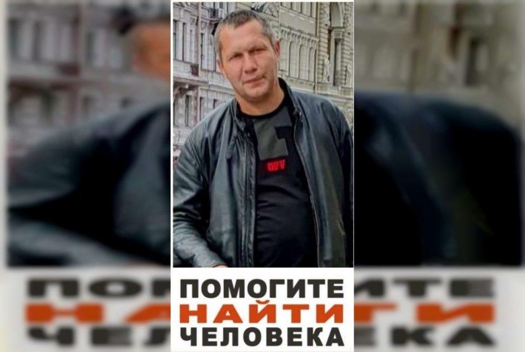 aleksandr-ivanov-smolensk-salvar