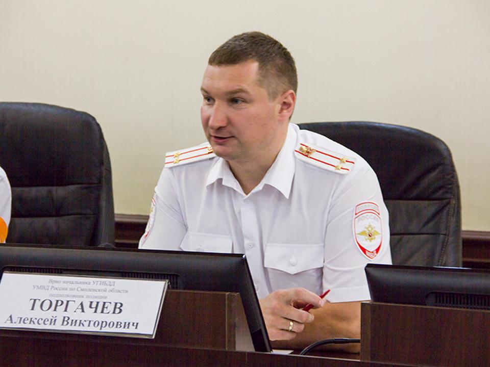 Алексей Торгачёв, ГИБДД