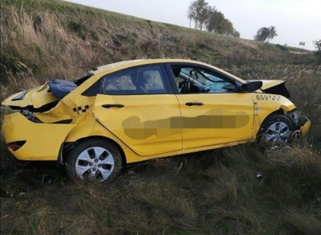 авария такси