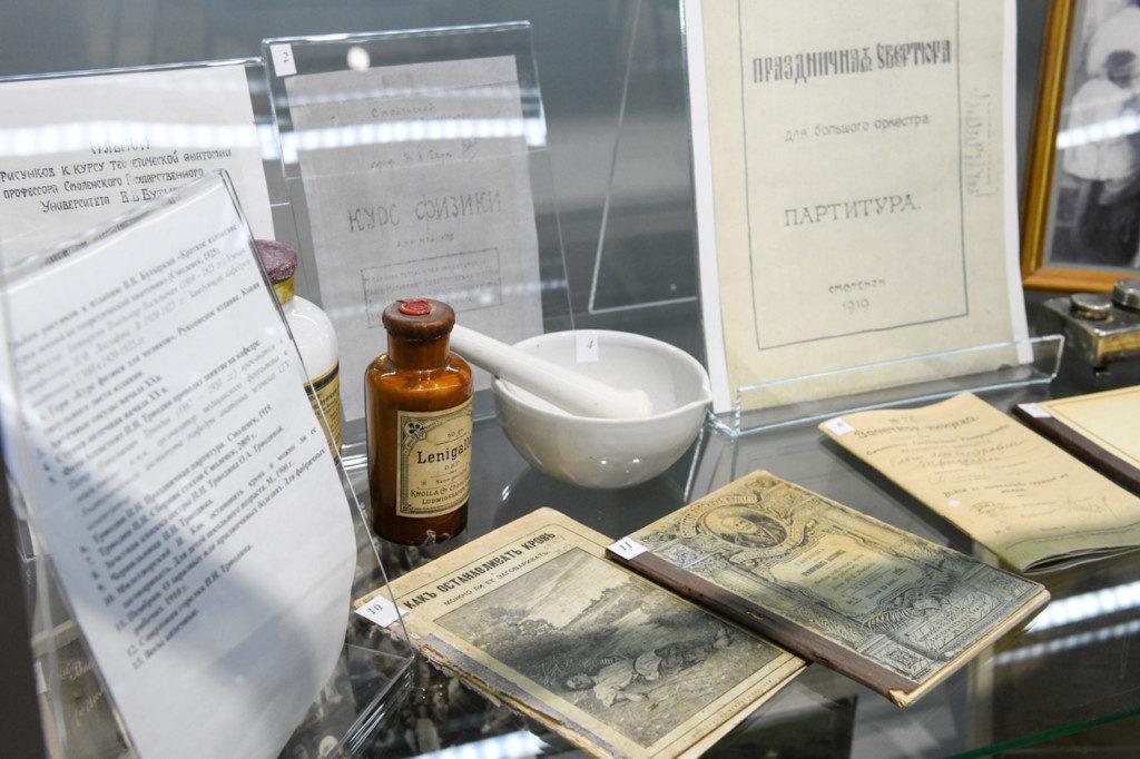 экспонаты музей истории СГМУ