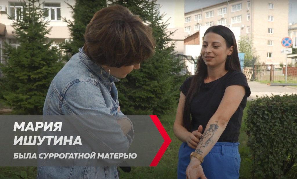 Мария Ишутина, суррогатная мать, Смоленск (кадр видео YouTube-канала Редакция)