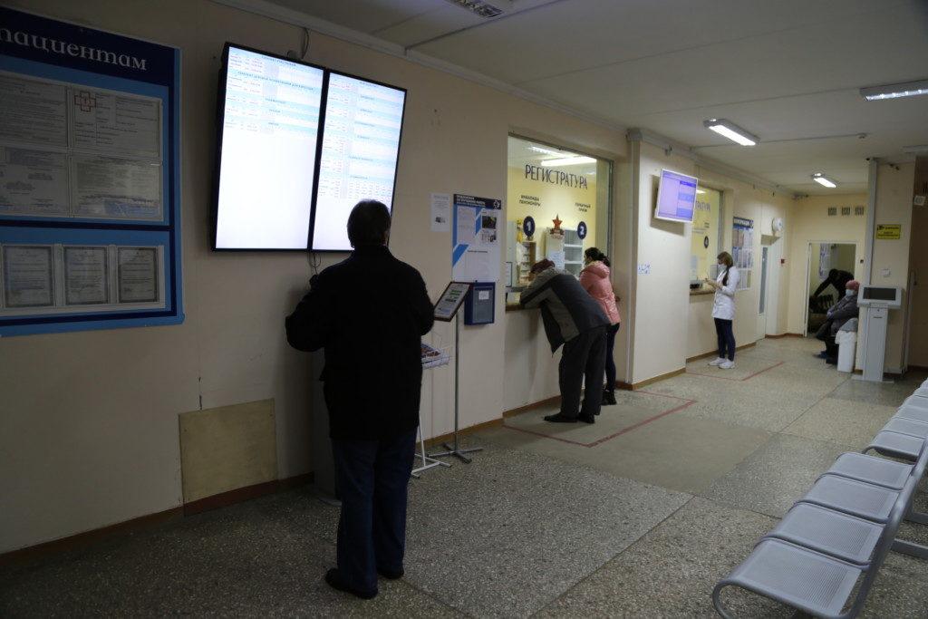 регистратура Десногорск