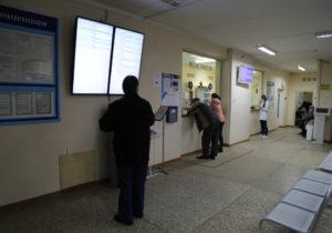 Как проходит вакцинация от коронавируса в поликлиниках Смоленска