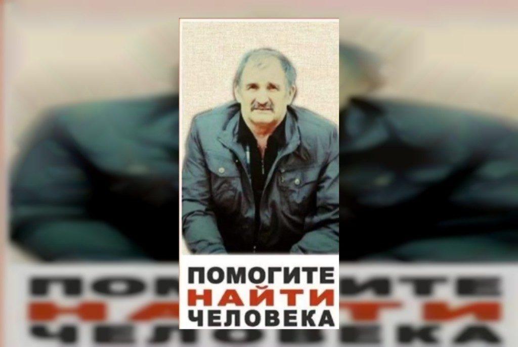 Сальвар Шлык