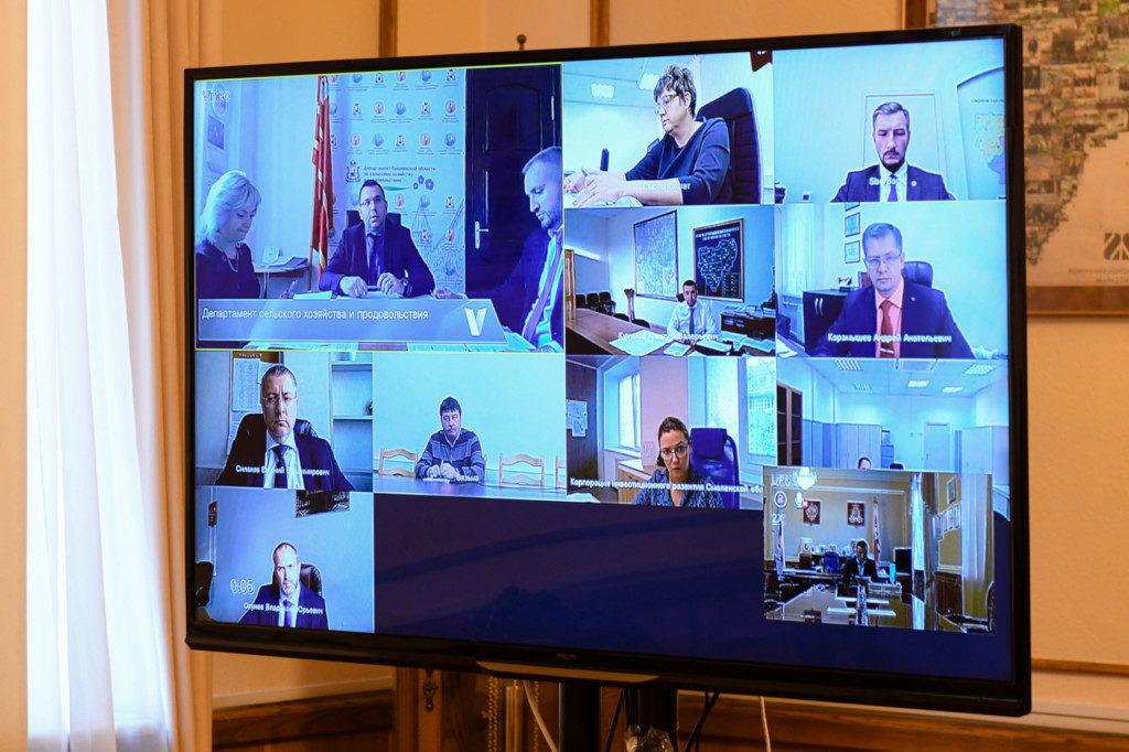 видеоконференцсвязь АСО