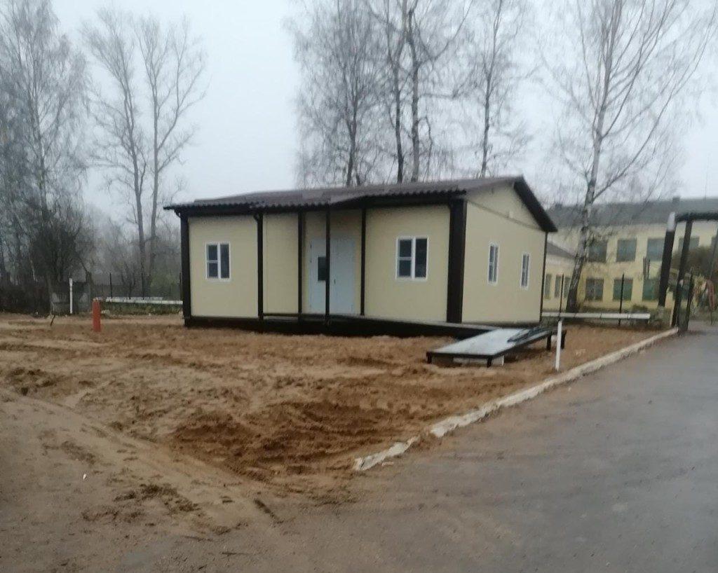 ФАП в поселке Новое село Вяземского района 10.11.2020 (фото vk.com depzdrav67sml)