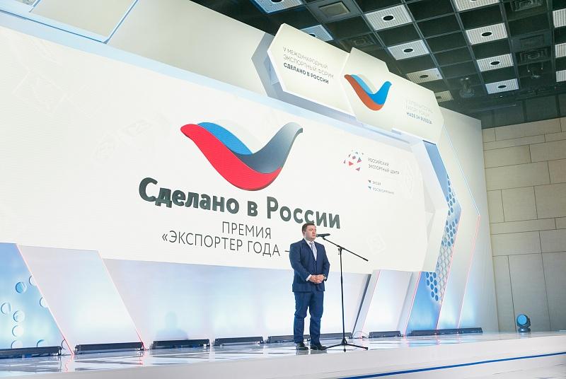 Смолян пригласили принять участие в экспортном форуме «Сделано в России»