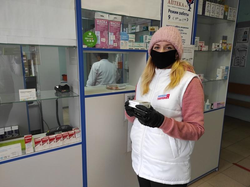 лекарства волонтёры