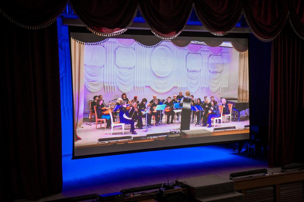 виртуальный концертный зал ярцево