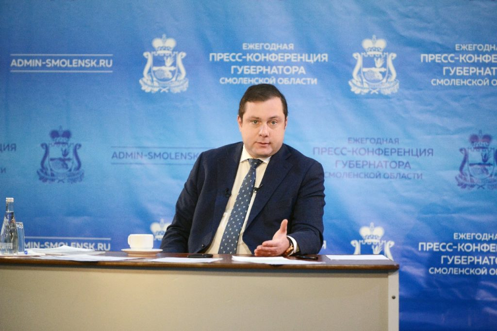 aleksej-ostrovskij-press-konferencziya-foto-admin-smolensk.ru_