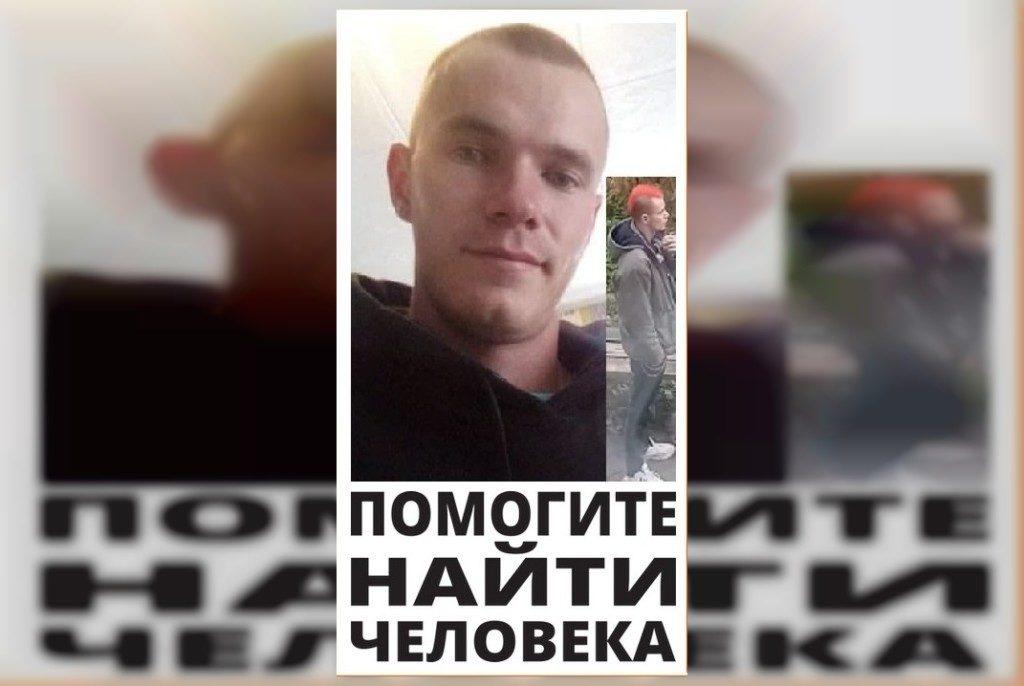 Илья Куликов с ирокезом, Бекрино
