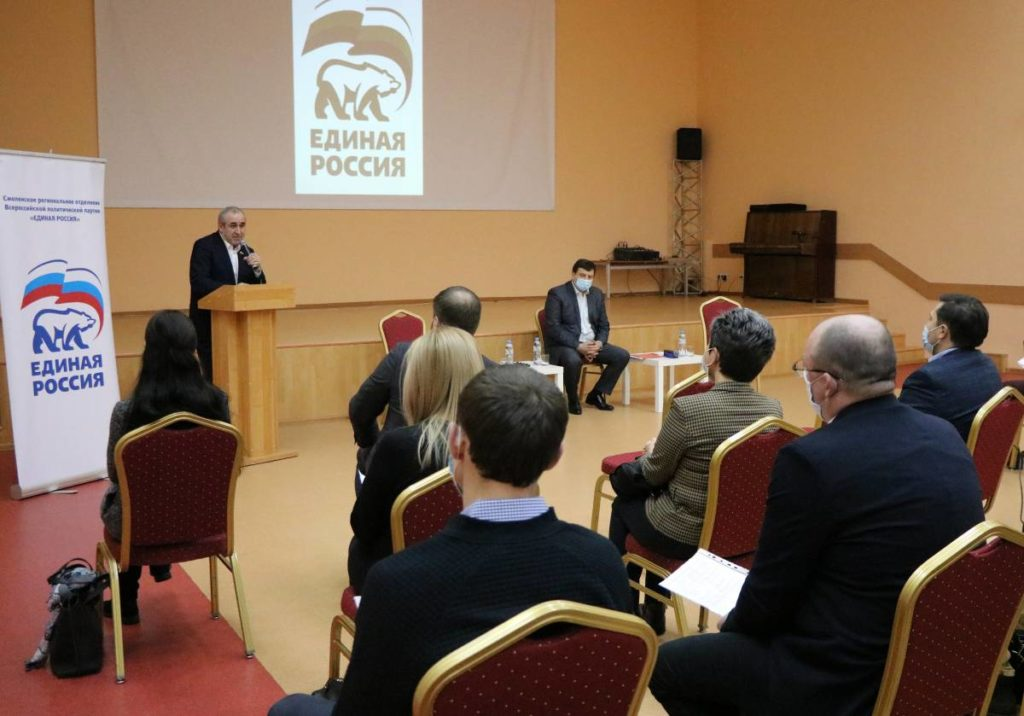 Неверов, Ляхов, семинар для депутатов горсовета от ЕР и их помощников (фото smolensk.er.ru)
