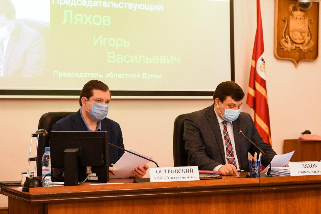 Островский, Ляхов, 26-е заседание облдумы VI созыва (фото admin-smolensk.ru)