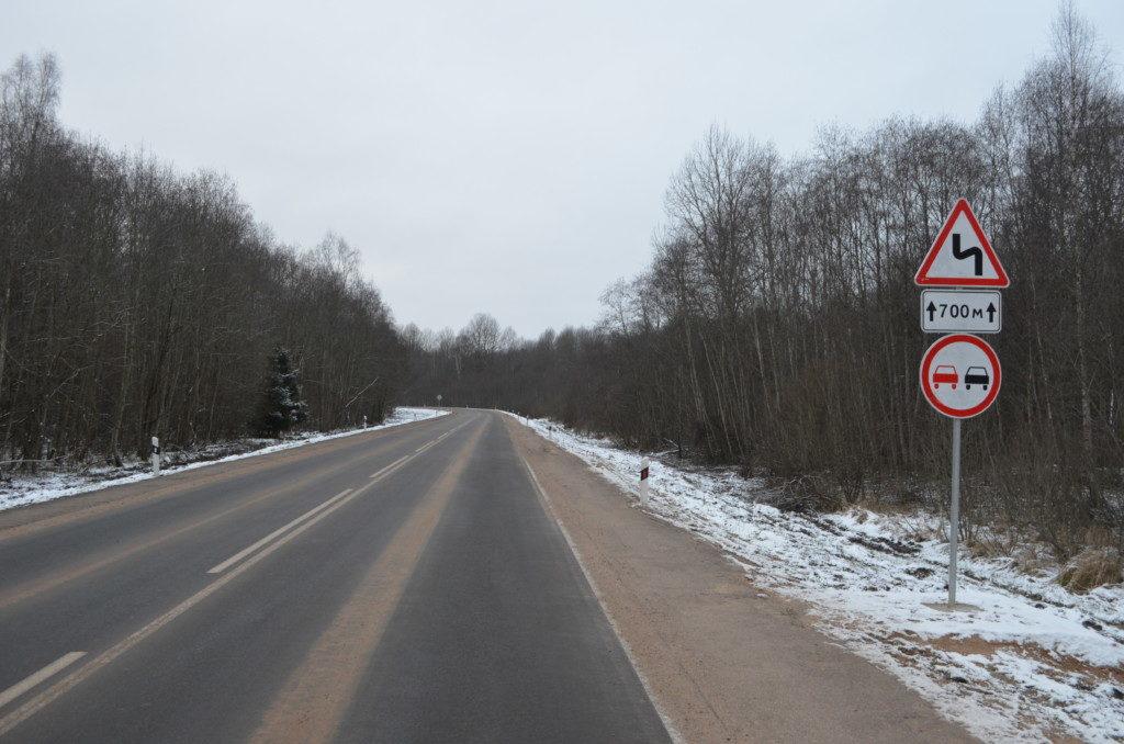 отремонтированный в 2020 году участок дороги Демидов-Рудня, Смоленскавтодор