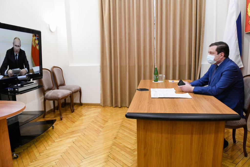 Путин, Островский, видеоселектор Госсовета 23.12.2020 (фото admin-smolensk.ru)