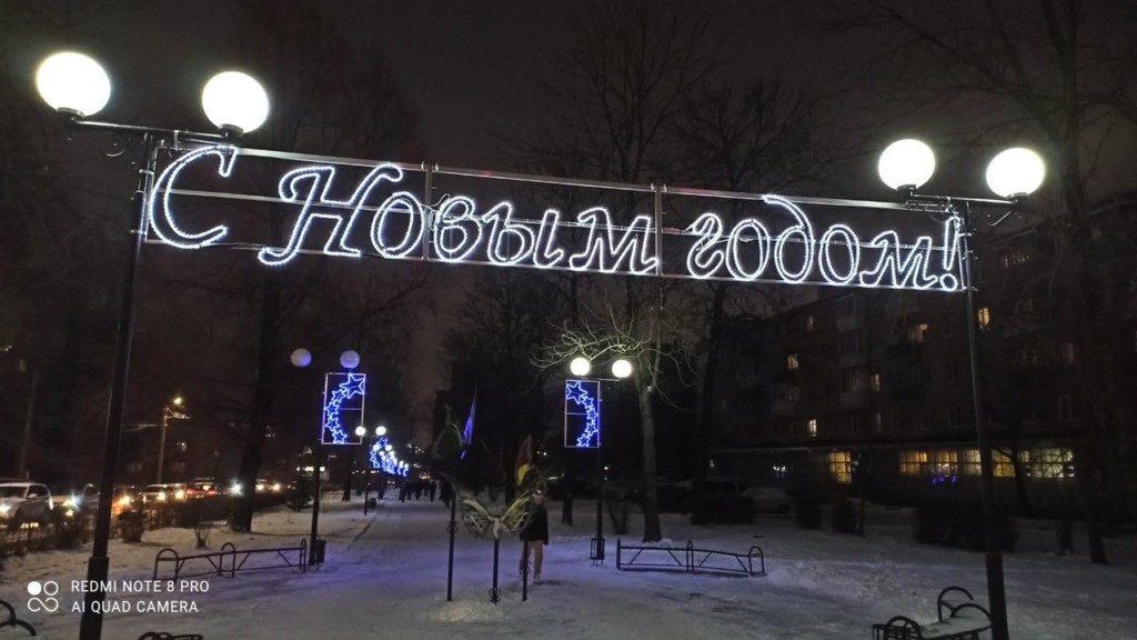 сквер улица Ломоносова