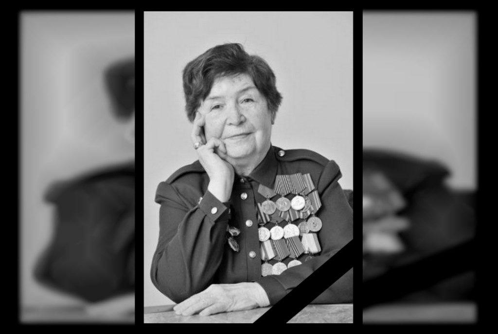 Вера Алексеевна Космачёва, ветеран ВОВ, ФСИН