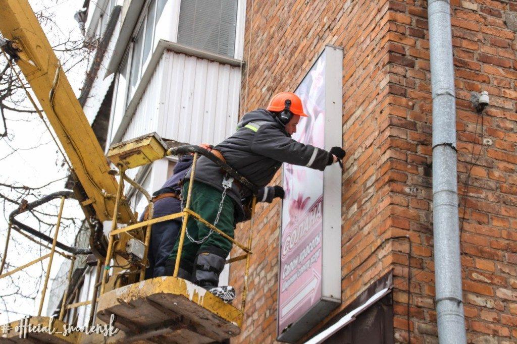 В Смоленске демонтировали незаконные рекламные конструкции на трех улицах