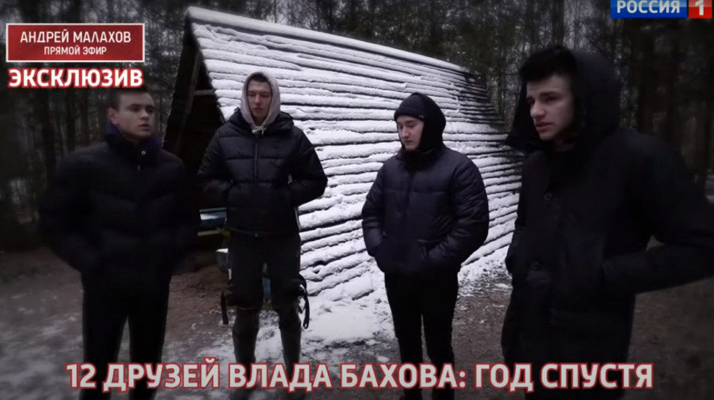 Новая часть «Прямого эфира» по делу смоленского подростка Бахова готовится к показу