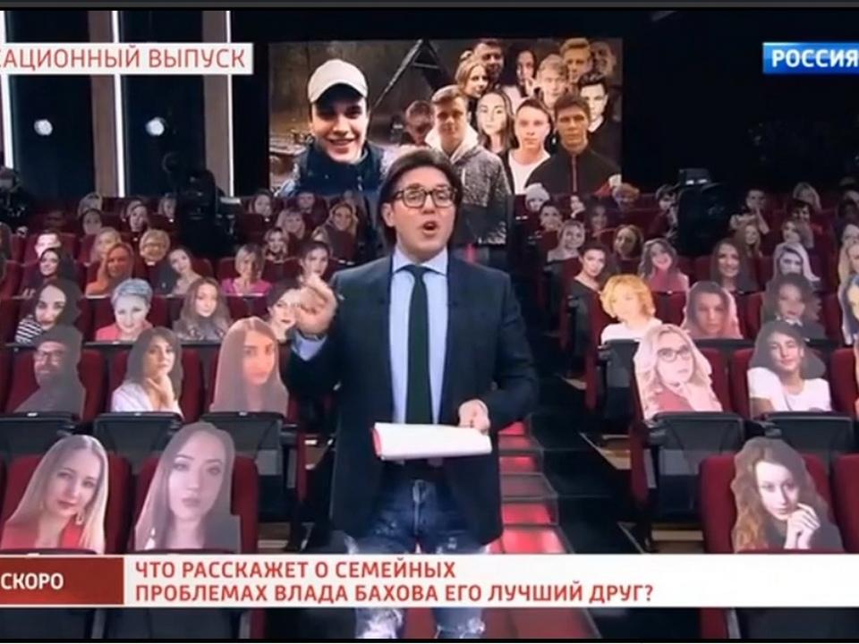 malahov-anons-pryamogo-efira-20.01.2021-vlad-bahov