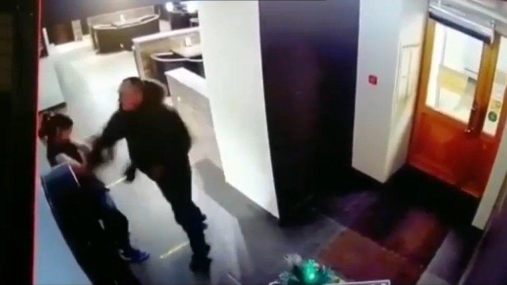 нападение