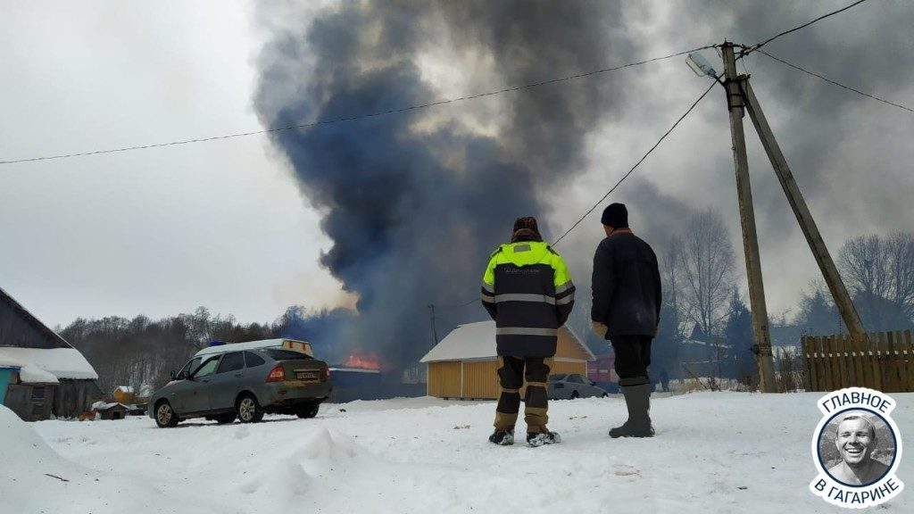 пожар карманово