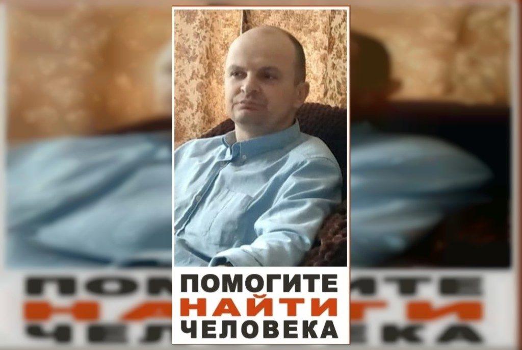 пропал Алексей Перетьяко