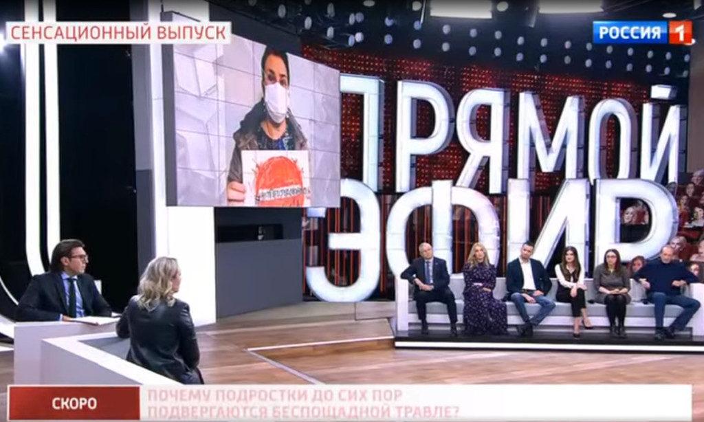 Прямой эфир с Андреем Малаховым 19.01.2021, Влад Бахов