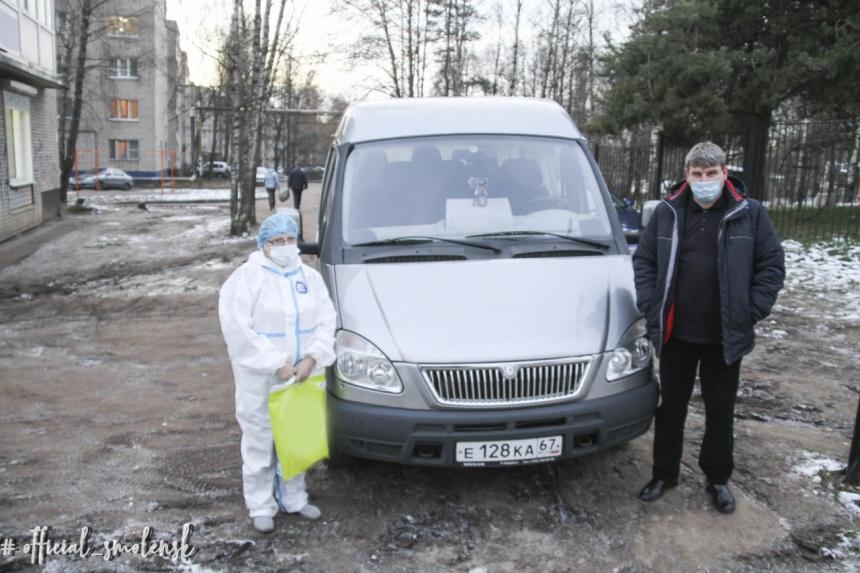 транспорт администрация Смоленска