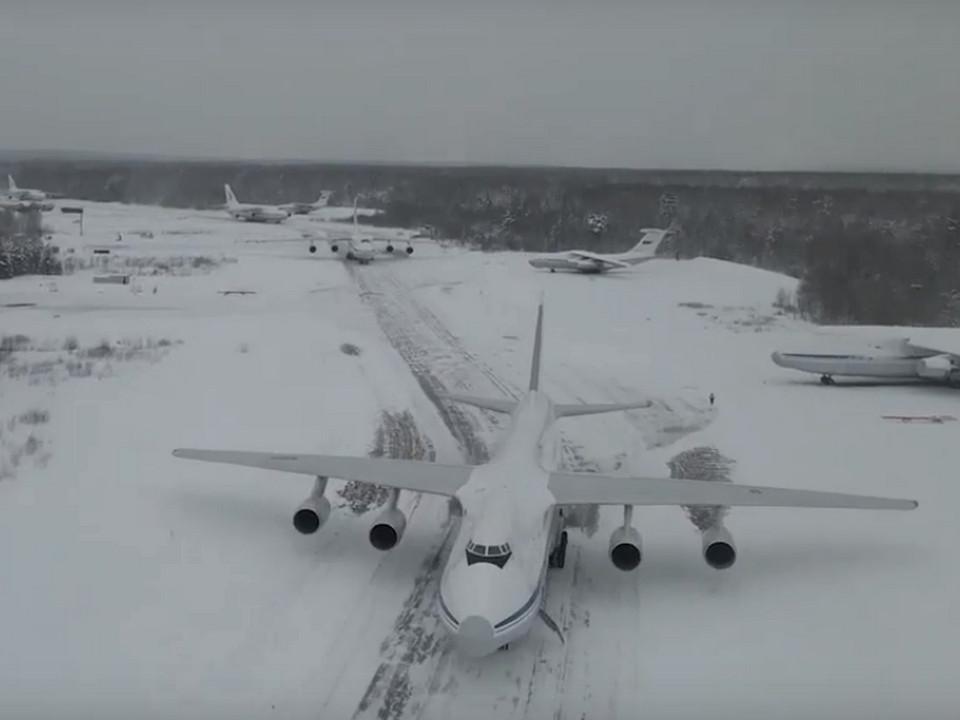 военные авиаучения 15.01.2021, Сеща, шесть транспортных Ан-124-100 «Руслан» (кадр видео mil.ru)