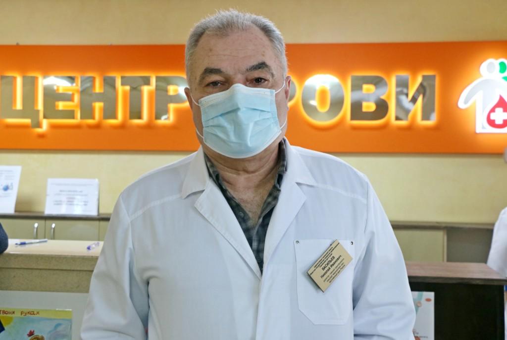 директор центра крови