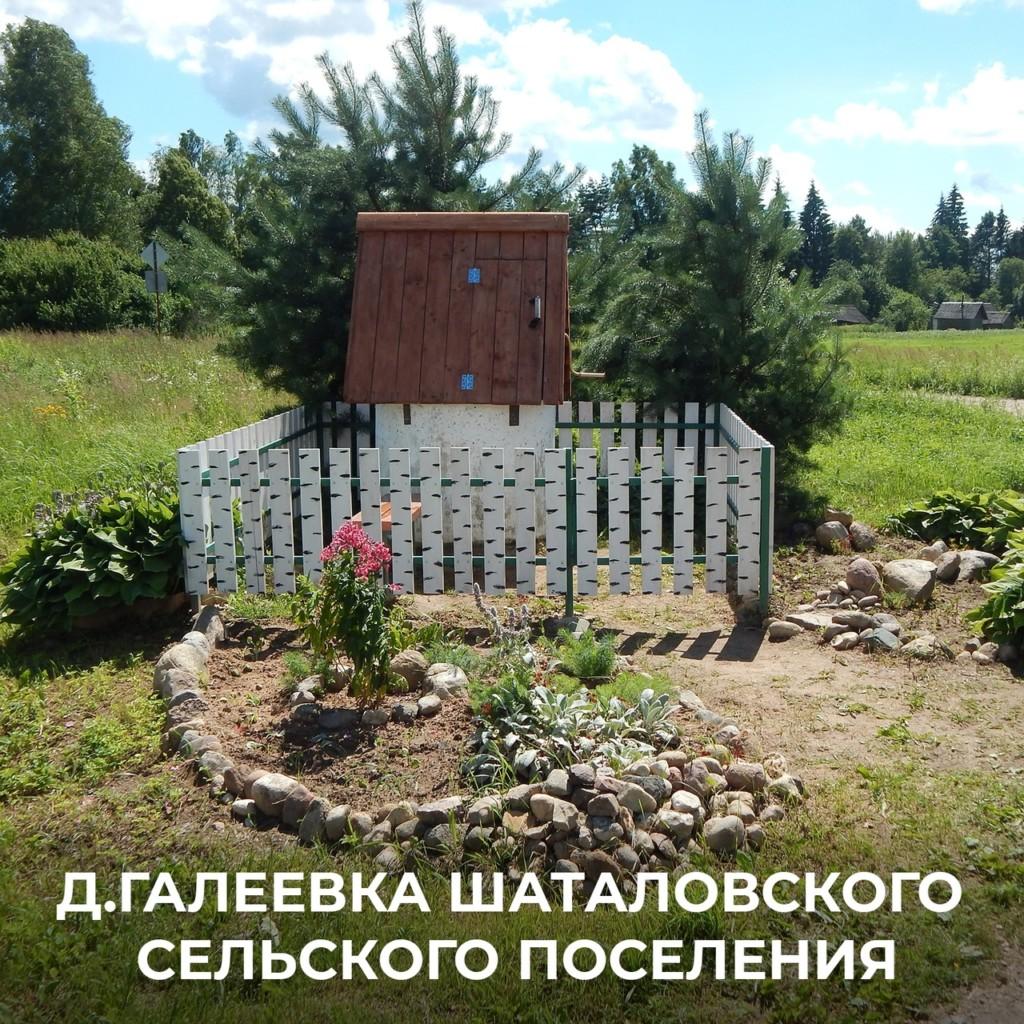 Гапеевка